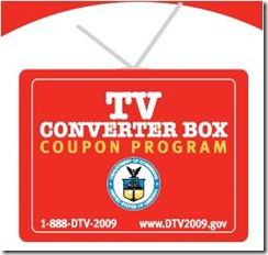 DTV coupon