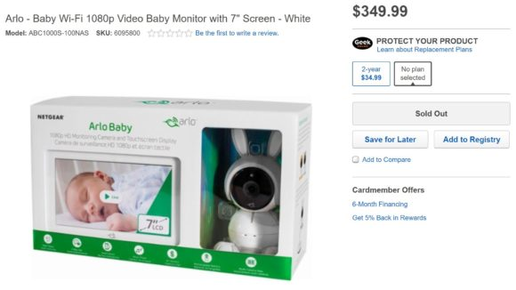Arlo Baby Display     Is Or Isn't Happening?